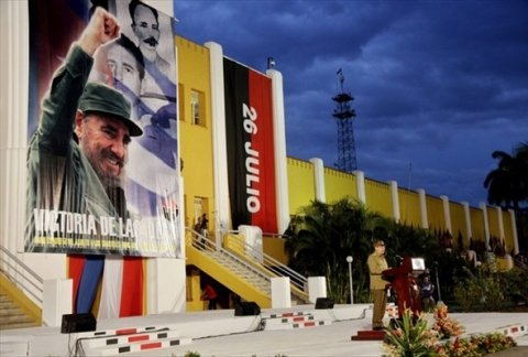 Viva Cuba! Viva la Revolution!