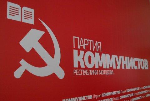 Молдавские власти принуждают народ отказаться от истинной истории нашей страны