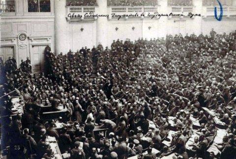 «Февральская революция. Попытка актуализации темы»