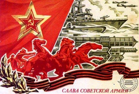 Поздравление ЦК Партии коммунистов Республики Молдова в связи с Днём Советской Армии и Военно-Морского Флота