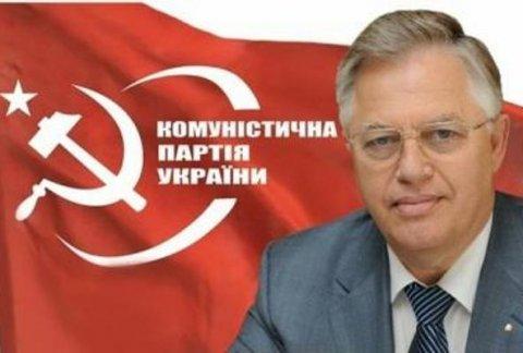 Felicitări  cu prilejul Anului Nou din partea CC al PC din Ucraina