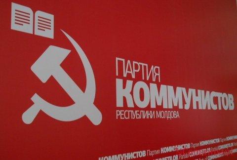 Poziția Partidului Comuniștilor din Republica Moldova cu privire la al doilea tur al alegerilor prezidențiale anticonstituționale
