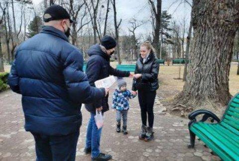В Кишинёве прошла акция «Мэрцишор от Партии Коммунистов Республики Молдова»
